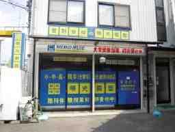 高槻野田教室