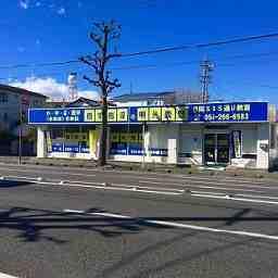 静岡SBS通り教室
