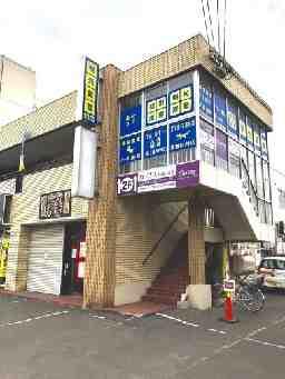 明光義塾 篠路教室