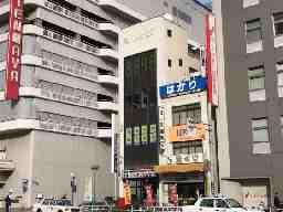 明光義塾 福山駅前教室