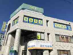 明光義塾 高陽教室