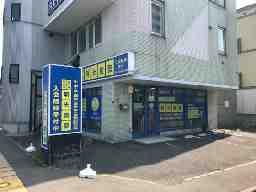 明光義塾 平岡北野通り教室