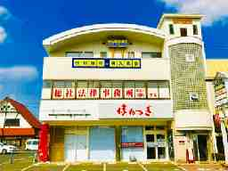 明光義塾 総社教室
