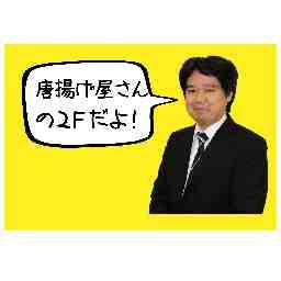 明光義塾 花崎教室