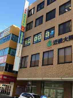 明光義塾 泉佐野教室