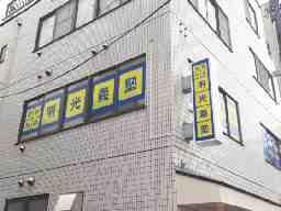 武蔵新田駅前教室
