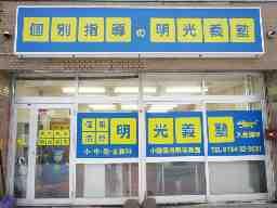小樽築港駅前教室