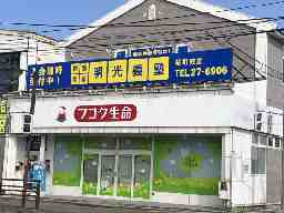 明光義塾 桜町教室