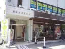 小幡駅前教室