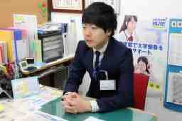 明光義塾 加須教室