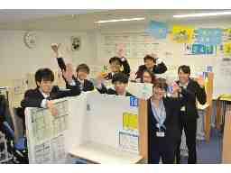 明光義塾 新さっぽろ教室