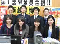 【集団指導】スクール21幸手教室