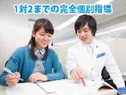 東京個別指導学院(ベネッセグループ) 藤崎教室
