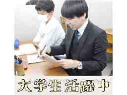 代々木個別指導学院 田無校