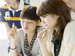 【集団指導講師募集】EMPS 横浜市港南区エリア