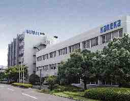 株式会社カネカ・クリエイティブ・コンサルティング 大阪事業所