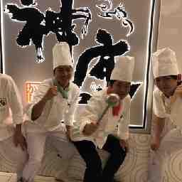 どうとんぼり神座 ルクア大阪店
