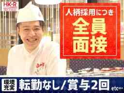 函太郎 新千歳空港国際線店