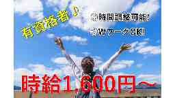 社会福祉法人 横浜市福祉サービス協会