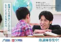 Dr.関塾美濃加茂西町校
