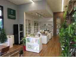 ホームセンターカンセキ小金井店