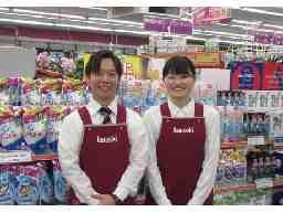 ホームセンターカンセキ栃木そのべ店