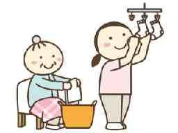 社会福祉法人信々会特別養護老人ホーム くちた園