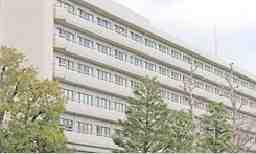 地方独立行政法人 京都市立病院機構 京都市立病院