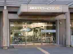 奉優会 枝川高齢者在宅サービスセンター