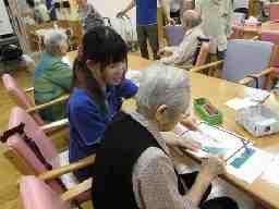 奉優会 渋谷区ひがし高齢者在宅サービスセンター