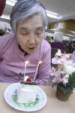 奉優会 渋谷区立せせらぎ地域密着型特別養護老人ホーム