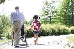 住宅型有料老人ホーム かぜのおと中和倉
