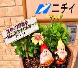ニチイケアセンター八代(八代支店)