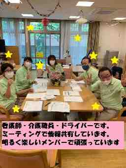 ニチイケアセンターやまごえ(松山支店)