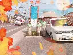 ニチイケアセンター広陵(奈良支店)