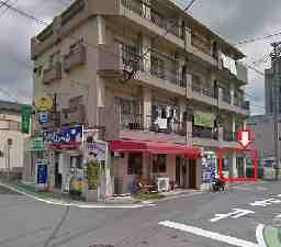 ニチイケアセンター城山(長崎支店)