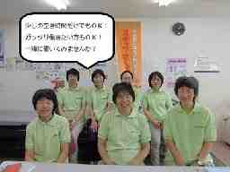 ニチイケアセンター新座(川越支店)