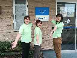 ニチイケアセンター長岡京(京都支店)