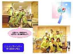 ニチイケアセンター木の国ありもと(和歌山支店)