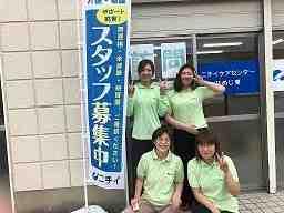 ニチイケアセンター英賀保(姫路支店)