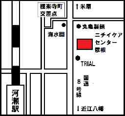 ニチイケアセンター彦根(長浜支店)