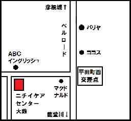 ニチイケアセンター大薮(長浜支店)