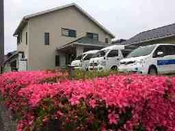 ニチイケアセンター六荘(長浜支店)