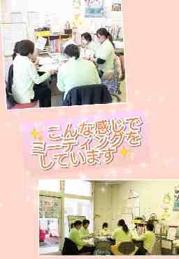 ニチイケアセンター二軒屋(徳島支店)