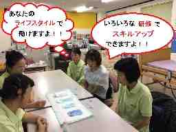 ニチイケアセンター足立(小倉支店)