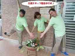 ニチイケアセンター彦ノ内(大分支店)