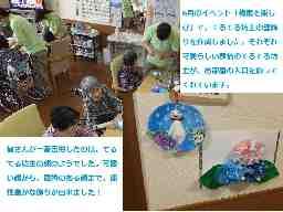 ニチイケアセンター周南久米(徳山支店)