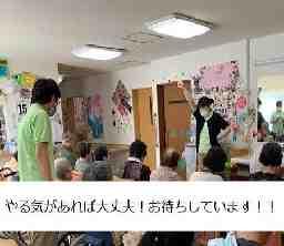 ニチイケアセンター恵庭(札幌支店)