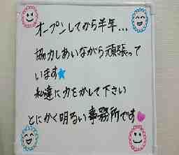 ニチイケアセンター恵庭こがね(札幌支店)