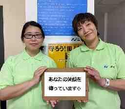 ニチイケアセンターぜにばこ(札幌支店)